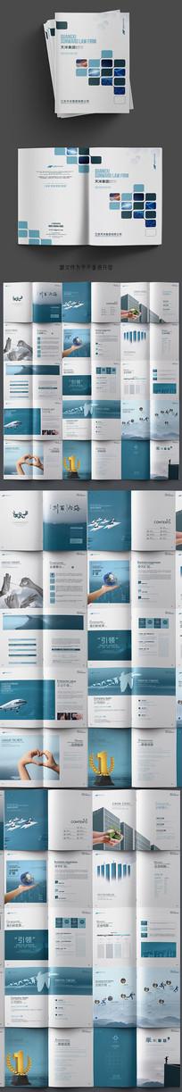 大气企业画册设计