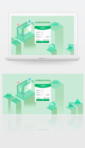 大数据管理后台ui界面设计 PSD