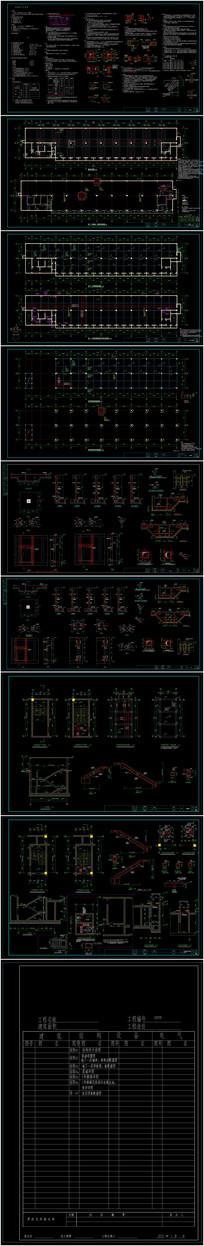 地上单层框架结构配套公建结构施工图