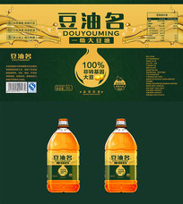 豆油食品包裝設計