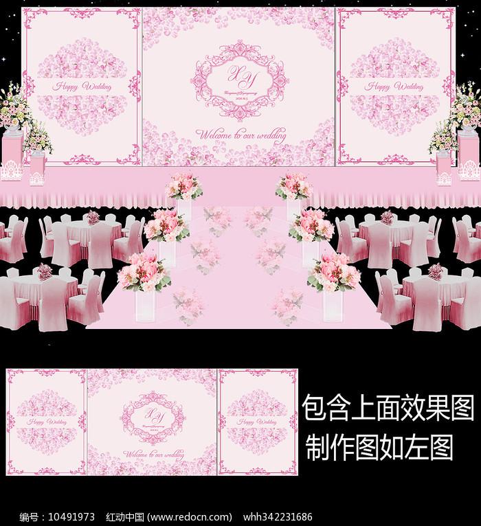 粉色花卉婚礼迎宾舞台背景板图片