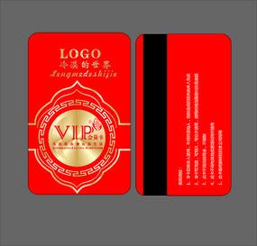 高端红色会员卡