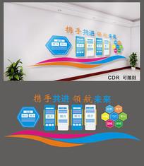 企业形象文化墙设计