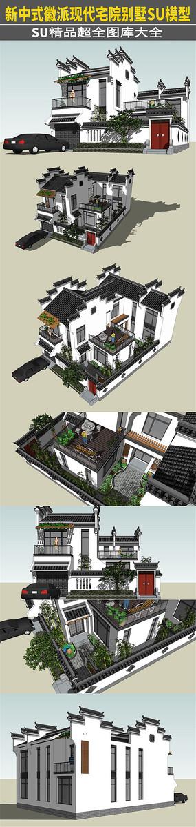 新中式徽派现代宅院别墅SU模型