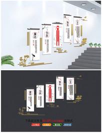中式风清正廉明文化墙