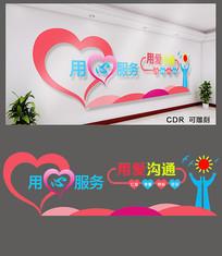 简约医院文化墙设计