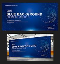 蓝色科技互联网科技会议商业背景板