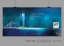 商业地产广告设计