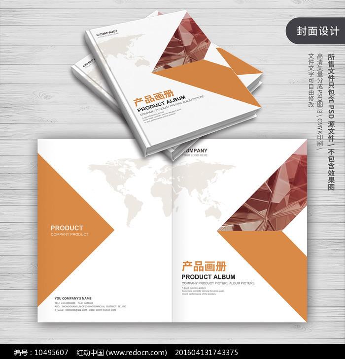 简约企业画册封面设计图片
