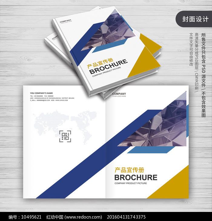 简约企业宣传画册封面设计图片