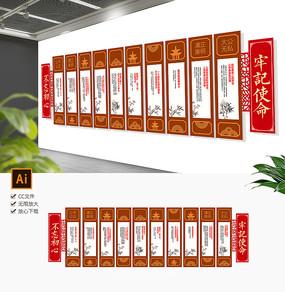 2019两会十大金句文化墙