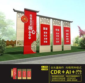 党建精神堡垒户外广场雕塑文化墙