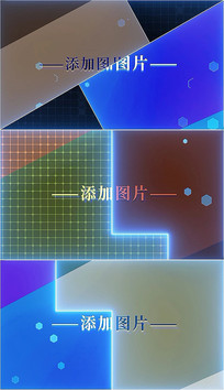 时尚发光描边体育音乐宣传幻灯片pr视频模板