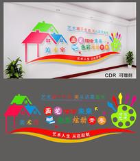 校园美术室文化墙设计