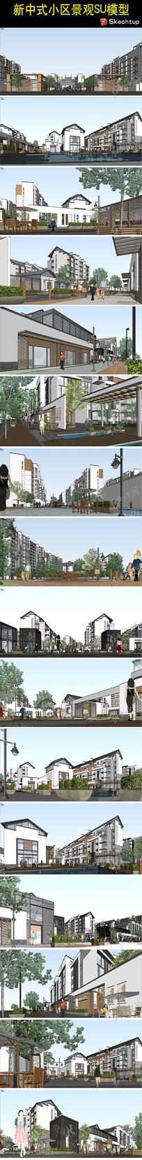 新中式小区景观SU模型
