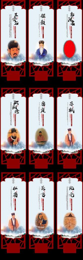中国风名人名言校园展板