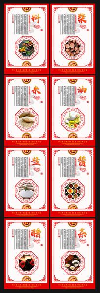 红色美食文化宣传展板