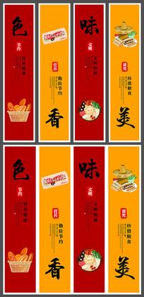 卡通食堂文化宣传挂画