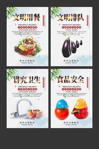 企业文化食堂文化餐饮展板