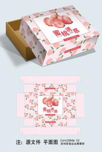 小清新水蜜桃包装礼盒设计