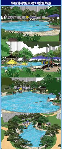 小区游泳池景观su模型场景
