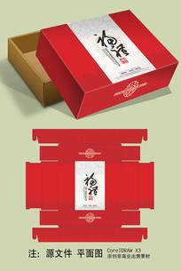 新年节日礼盒水果通用包装