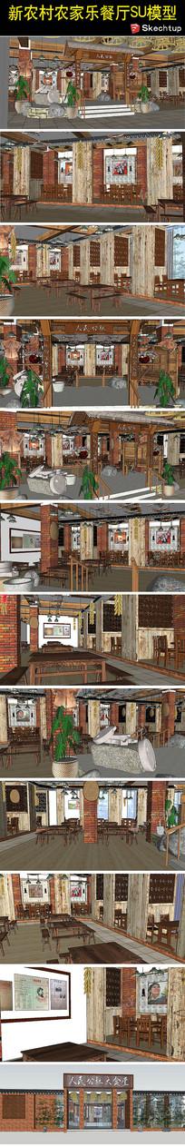新农村农家乐餐厅SU模型
