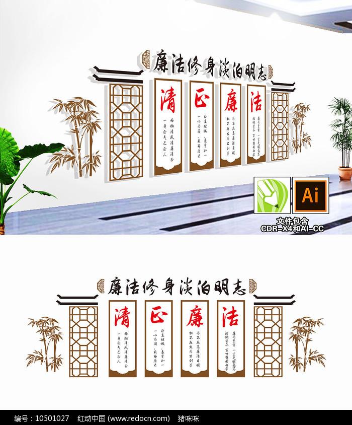 新中式廉政文化墙图片