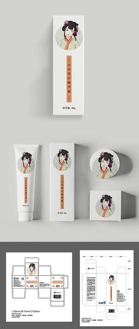 淡雅古风化妆品包装设计