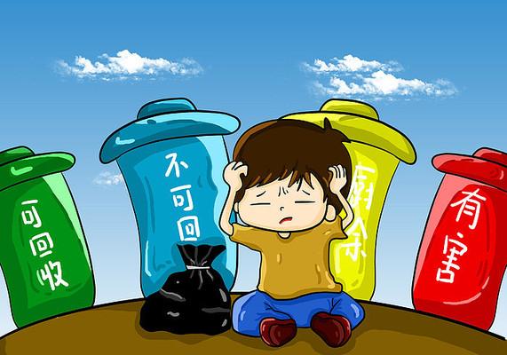 原创元素手绘小男孩想垃圾分类漫画