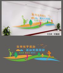 运动宣传文化墙设计