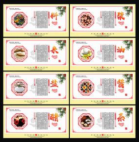 中华美食挂画展板设计