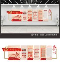 中式党建活动室党建文化墙