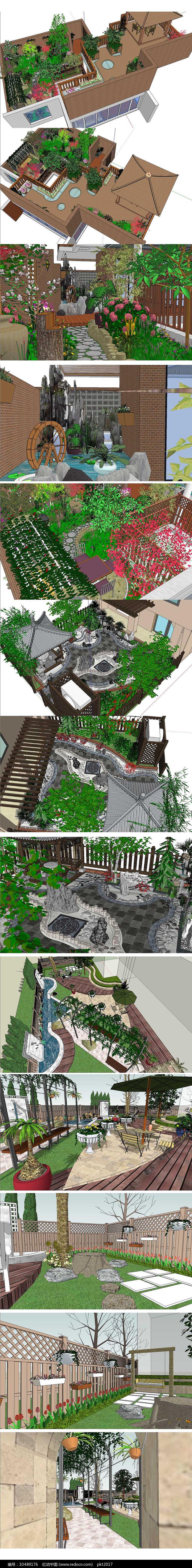 住宅庭院景观设计