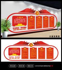 党建微立体党员活动室党建文化墙