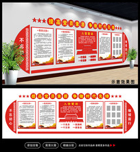 红色入党誓词党政文化墙