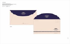 米色雅致异形刀版房地产信封设计