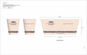 米色雅致异形刀版房地产纸杯设计