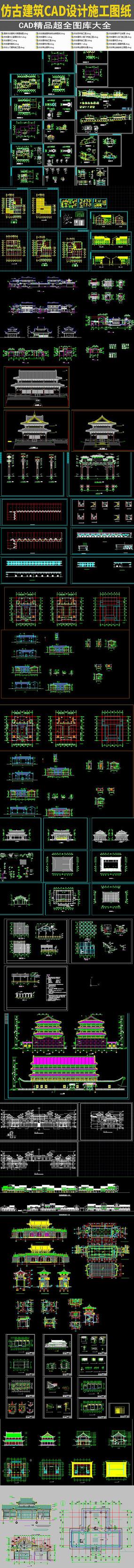 商业建筑CAD图