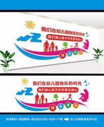 简约大气幼儿园文化墙设计