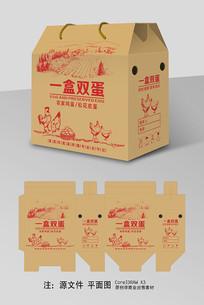 鸡蛋牛皮纸包装礼盒设计