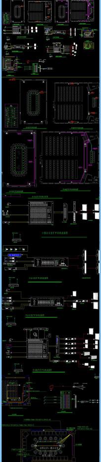 弱电智能会议室扩声系统图连接图cad