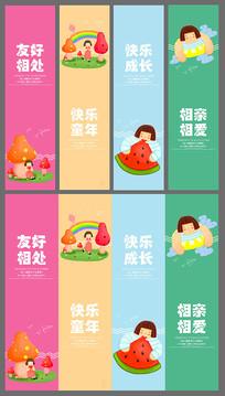 幼儿园文化标语挂画