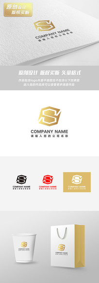 高端金融企业logo设计