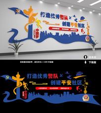公安宣传文化墙设计