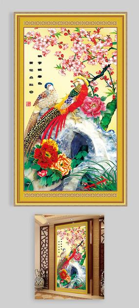 孔雀牡丹花开富贵玄关装饰画