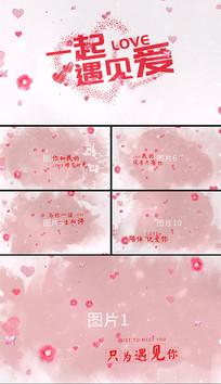 浪漫唯美七夕情人节爱情图文展示AE模板