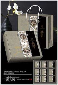 中式简约中秋月饼礼盒包装设计