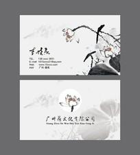 简约大气中国风水墨风名片