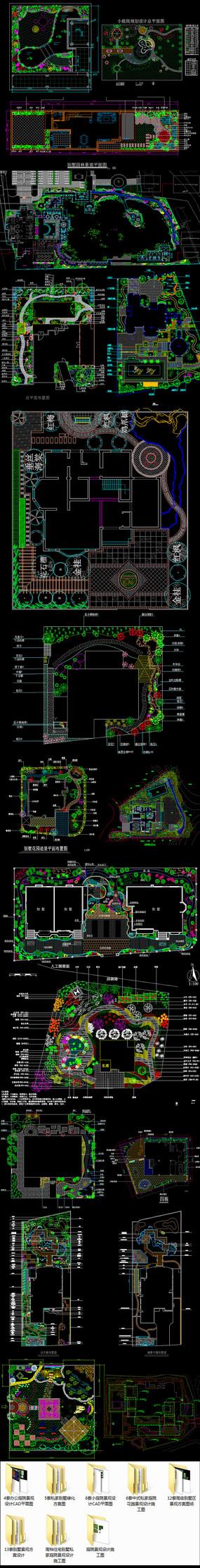 小区景观规划图